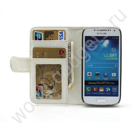 Горизонтальный чехол для Samsung Galaxy S 4 mini (белый) .
