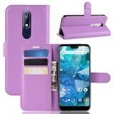 Чехол для Nokia 7.1 (фиолетовый)