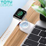 Зарядное устройство TOTU для Apple Watch