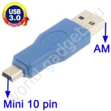 USB 3.0 AM-Mini 10 pin  адаптер