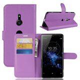 Чехол с визитницей для Sony Xperia XZ3 (фиолетовый)