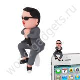 Заглушки GangNam Style для iPhone 4 / 4s / iPod / iPad