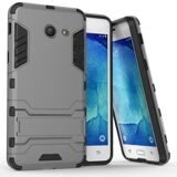 Чехол Duty Armor для Samsung Galaxy J5 (2017) US Version (серый)