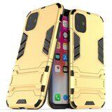 Чехол Duty Armor для iPhone 11 (золотой)