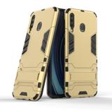 Чехол Duty Armor для Samsung Galaxy M30 (золотой)