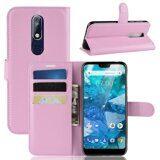 Чехол для Nokia 7.1 (розовый)