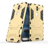 Чехол Duty Armor для Nokia 8 Sirocco (золотой)