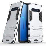Чехол Duty Armor для Samsung Galaxy S10 (серебряный)