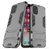 Чехол Duty Armor для iPhone 11 (серый)