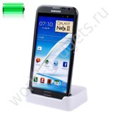 Док-станция для Samsung Galaxy Note 2 / N7100 (белая)