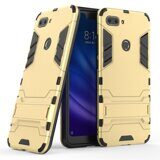 Чехол Duty Armor для Xiaomi Mi 8 Lite (золотой)